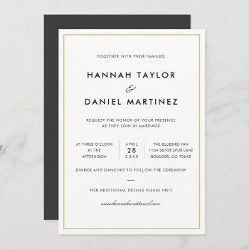 simple chic minimalist elegant gold accent wedding invitation