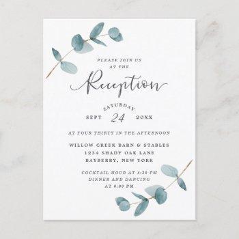 simple eucalyptus wedding reception invitation