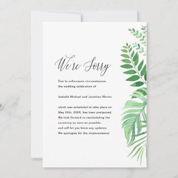 simple leaves wedding postponement announcement