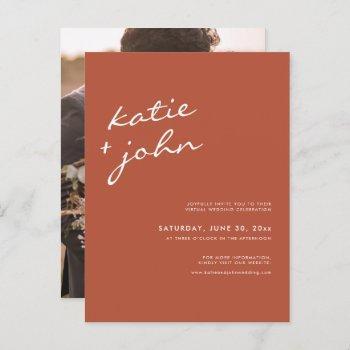 simple minimalist terracotta virtual wedding invitation postcard