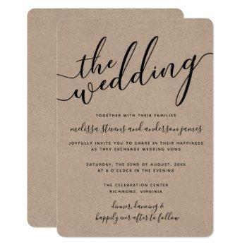 simple modern calligraphy wedding invitation