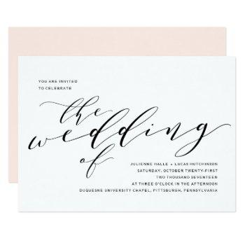 simple romance calligraphy wedding invitation