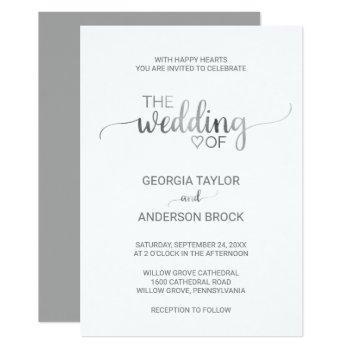 simple silver foil calligraphy wedding invitation
