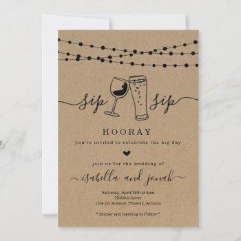 sip sip hooray wedding invitation
