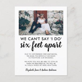 six feet apart postponed change date photo wedding announcement postcard
