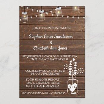 spanish wedding barn mason jar classic wood invitation