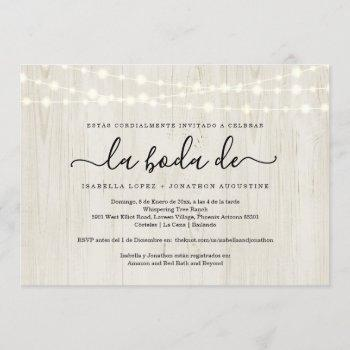 spanish wedding invite all in one w- rsvp registry
