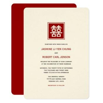 square double happiness classic chinese wedding invitation