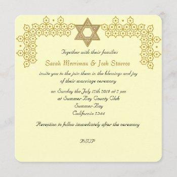 star of david chuppah jewish wedding invitation