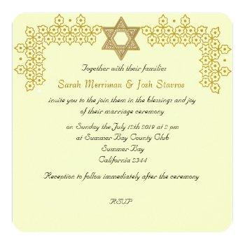 star of david chuppah jewish wedding invitation