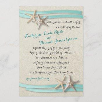 starfish and ribbon invitation