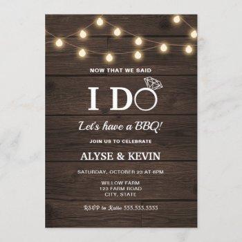 string lights and barnwood i do bbq invitation