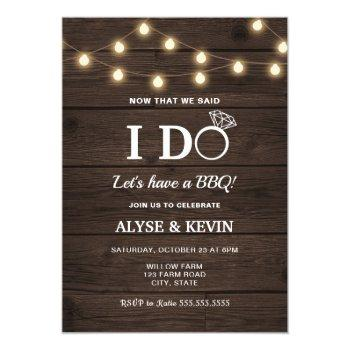 string lights and barnwood i do bbq invitation
