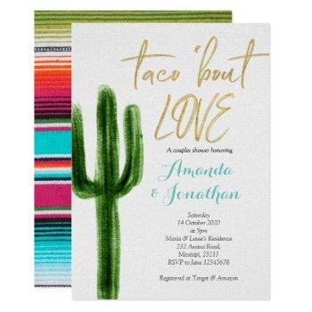 succulent cactus couples shower invitation