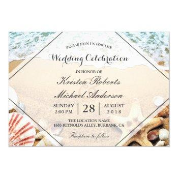 summer beach starfish seashell wedding celebration invitation