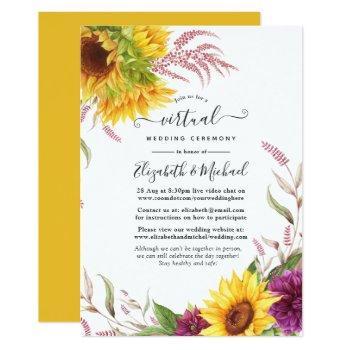 sunflower online virtual wedding invitation