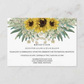 sunflower watercolor wedding reception invitation