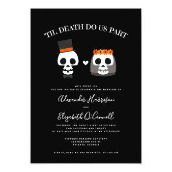 sweet skulls halloween wedding invitation
