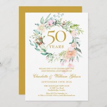 sweet summer roses garland 50th anniversary invitation