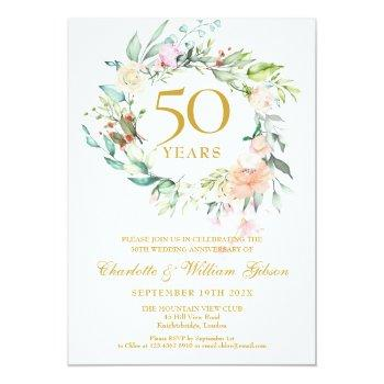 Small Sweet Summer Roses Garland 50th Anniversary Invitation Front View