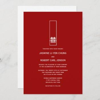 tall rectangle double happiness chinese wedding invitation
