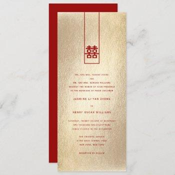 tall rectangle double happiness gold asian wedding invitation