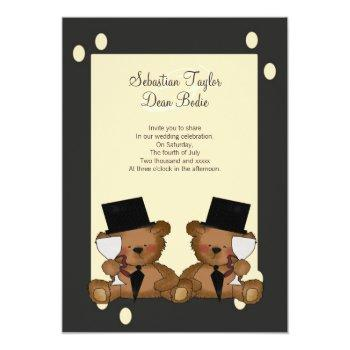 teddy bear grooms wedding invitation