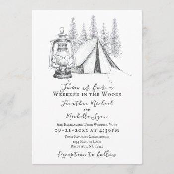 tent, lantern and woodland sketch camping wedding invitation