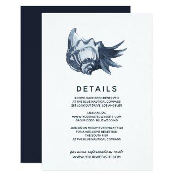 the blue seashell | wedding guest details invitation