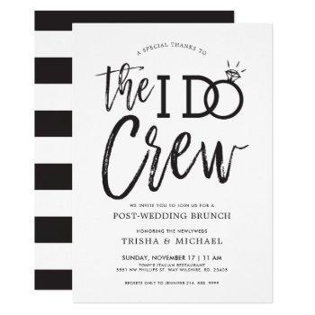 the i do crew | post wedding brunch invitation