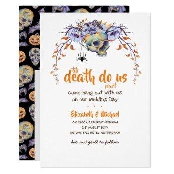till death do us part wedding invitations skulls