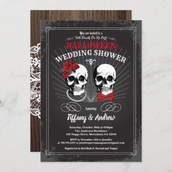 till death do us part wedding shower invitation