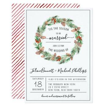 'tis the season | christmas wedding invitation