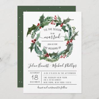 'tis the season | christmas wedding invitation