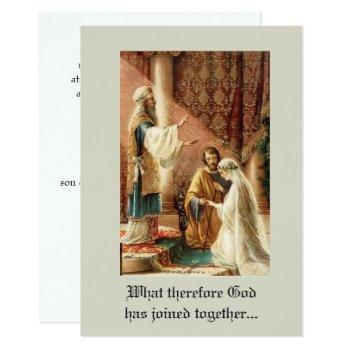 traditional catholic mary joseph wedding invitation