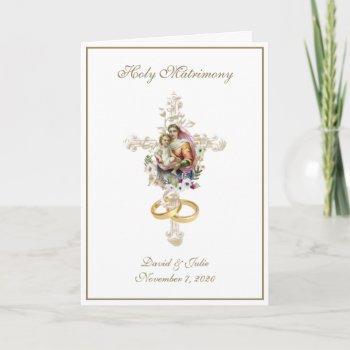 traditional catholic religious wedding invitation