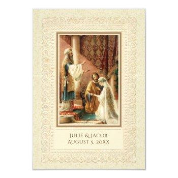 traditional catholic vintage  wedding invitation