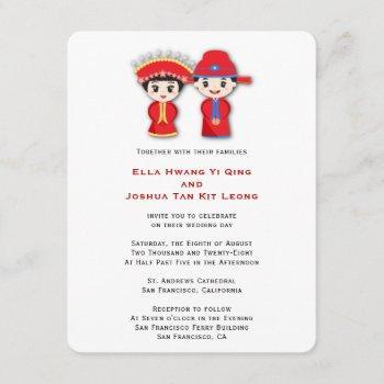 traditional chinese couple wedding invitation