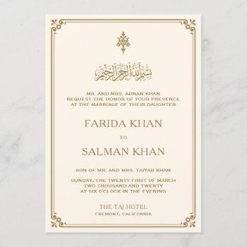 traditional cream and gold border islamic wedding invitation