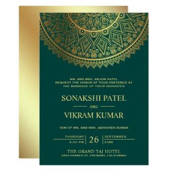 traditional teal gold mandala indian wedding invitation
