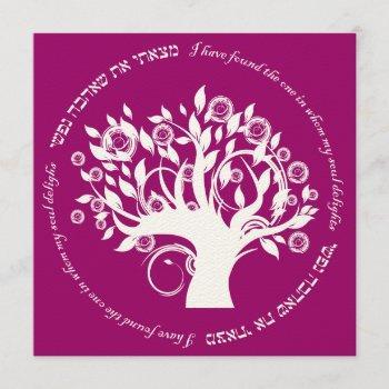 tree of life hebrew jewish wedding pink red invitation