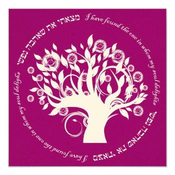 tree of life hebrew jewish wedding pink red invitation