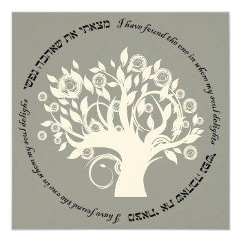 tree of life hebrew jewish wedding silver invitation