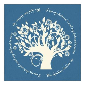 tree of life jewish hebrew wedding blue invitation