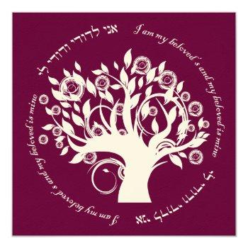 tree of life jewish wedding cranberry invitation