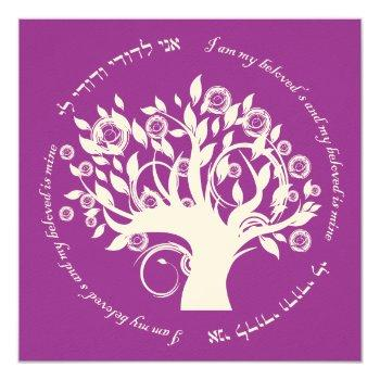 tree of life jewish wedding purple invitation