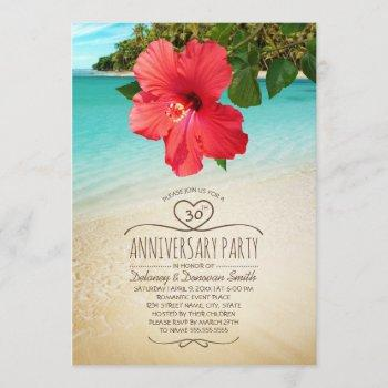 tropical beach 30th wedding anniversary party invitation