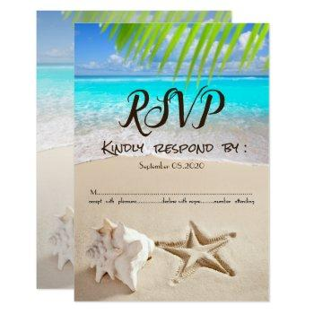 tropical beach,seastar,seashell rsvp invitation