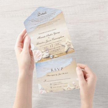 tropical beach starfish and shells wedding all in all in one invitation