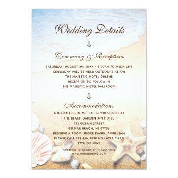tropical beach starfish wedding details invitation